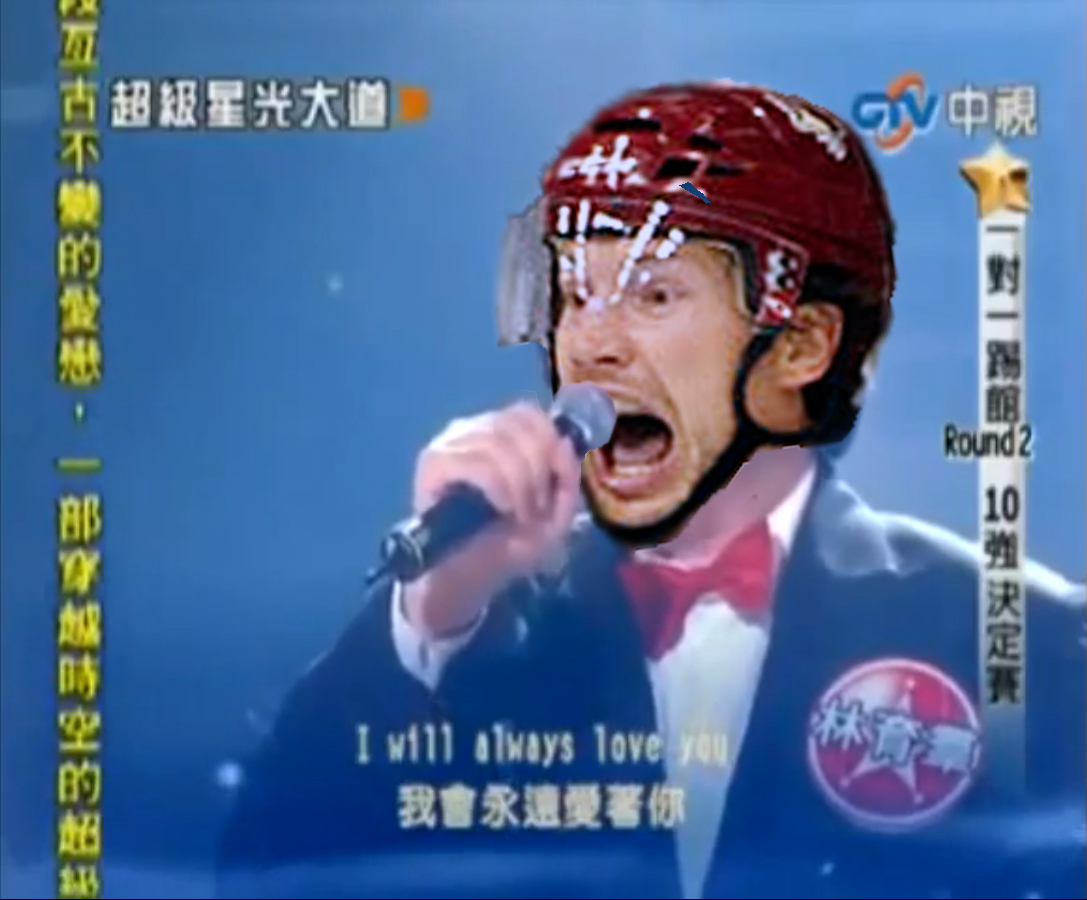 Doan Will Always Love You