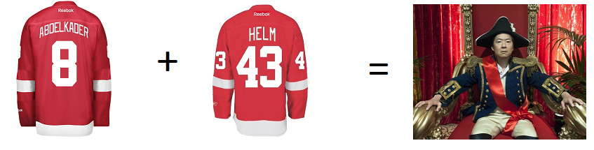 Helm + Abby.png